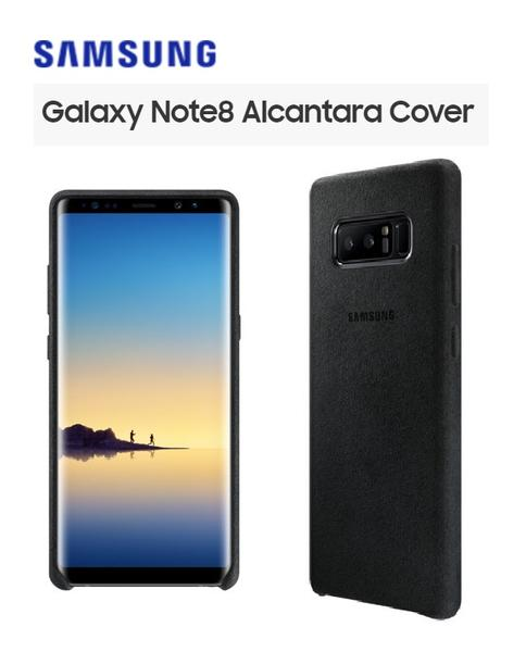 ALCANTARA CaseCover for Samsung Galaxy Note 8